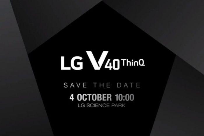 Премьера LG V40 ThinQ состоится 4 октября – фото 1
