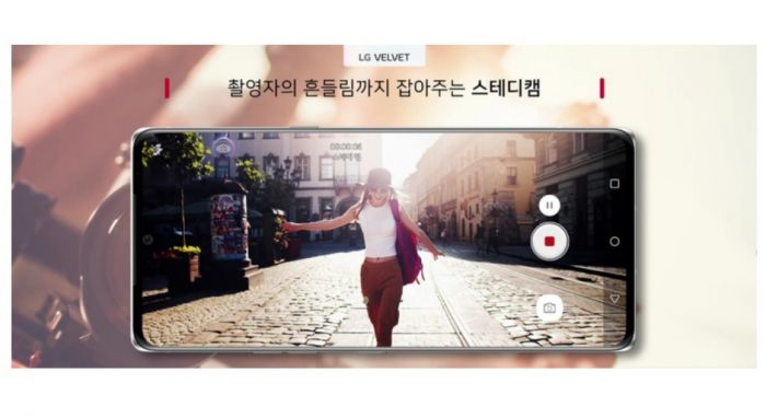 В сеть слили характеристики LG Velvet – фото 2
