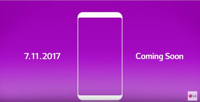 LG Q6: видео тизер подтверждает предстоящий анонс 11 июля – фото 1