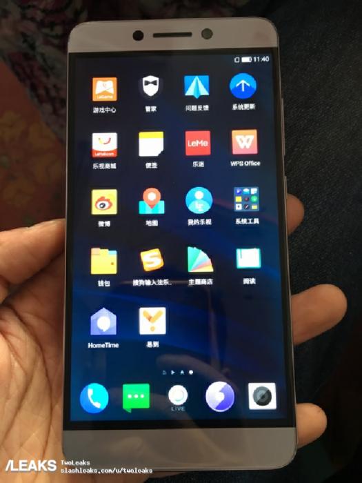 LeEco Le X850: фото свидетельства существования смартфона с чипом Snapdragon 821 – фото 2
