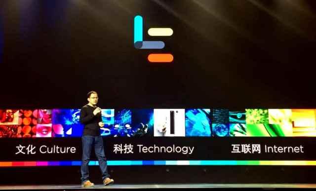 LeEco может быть причастна к промышленному шпионажу в отношении Huawei – фото 2