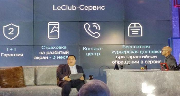LeEco Le 2 (X527) - международная версия: оформи заказ до 29 сентября и получи 2 года гарантии, членство в клубе + бонусы – фото 2