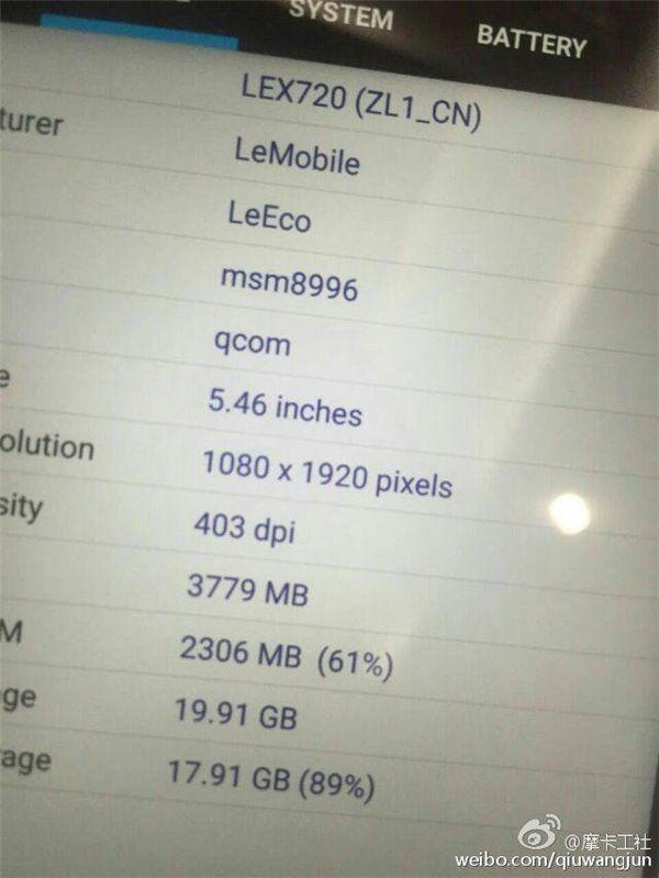 LeEco Le 2S или Le 2S Pro (X720): что же представят нам 6 сентября и будет ли Snapdragon 821 – фото 3