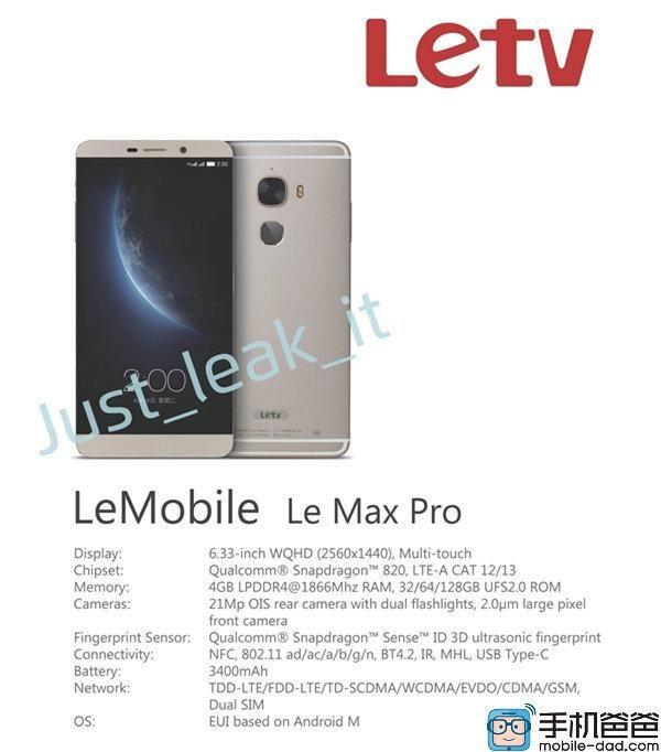 LeTV Max Pro: конфигурация планшетофона подтверждена – фото 1