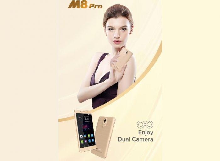Фаблет Leagoo M8 Pro с двойной камерой — дебютант MWC 2017 – фото 1