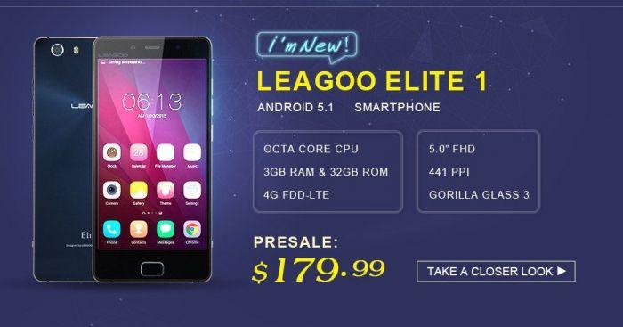 Leagoo_Elite_1