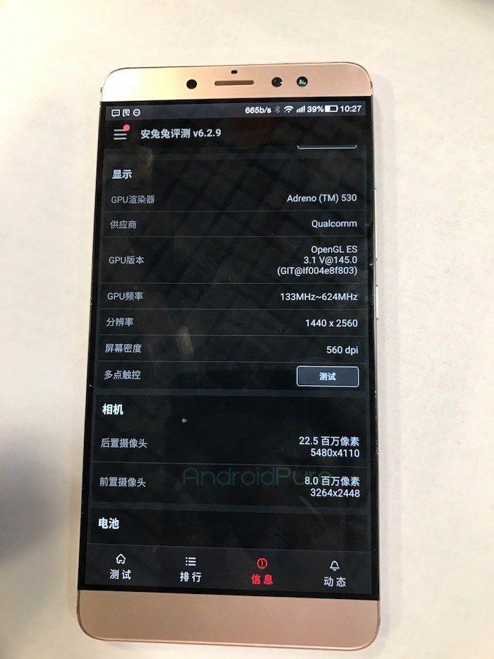 LeEco X920 (Le Max 3) c QuadHD-дисплеем и Snapdragon 820 показался на фотографиях – фото 5