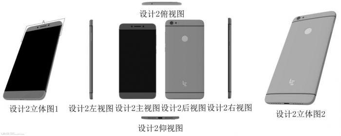 В патентном бюро появился неизвестный смартфон LeEco – фото 1