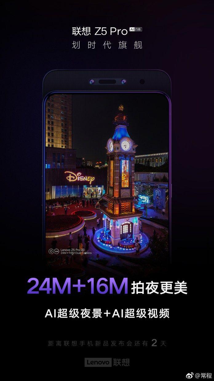 Lenovo Z5 Pro получит сдвоенную тыльную камеру с суммарным разрешением 40 Мп – фото 2