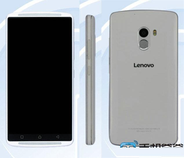 Lenovo_Music_Lemon_X3_Lite
