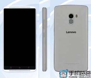 Lenovo_Vibe_X3_Lite