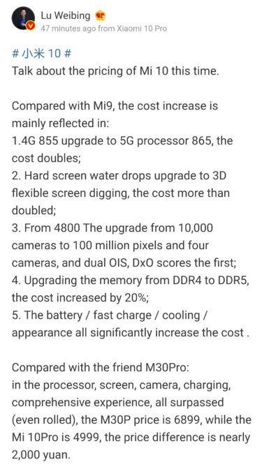 Xiaomi Mi 10: разобрали первую партию, открыли исходный код ядра и снова объяснение, почему флагман такой дорогой – фото 2
