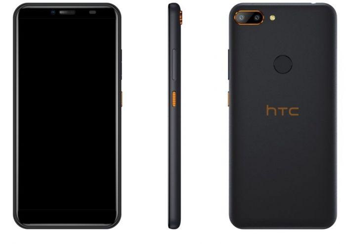 Изображения и характеристики смартфонов семейства HTC Wildfire – фото 2