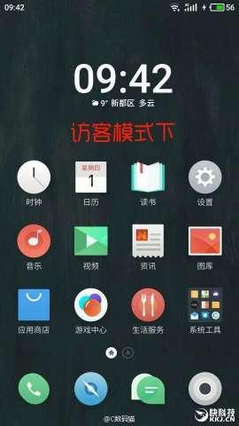 MIUI против Flyme: чья оболочка лучше – Xiaomi или Meizu? – фото 7