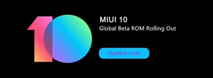 MIUI 10 Global Beta 8.7.12 пришла на 21 модель Xiaomi – фото 1