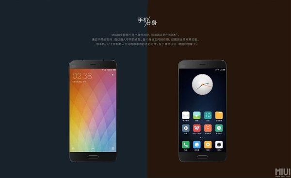 Xiaomi выпустит 11 июля публичную бета-версию MIUI 8 – фото 2