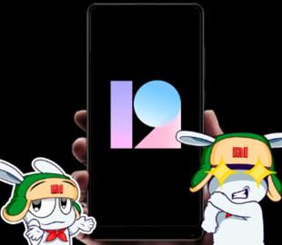 Пользователи жалуются на ошибки в MIUI 12, исправлять которые Xiaomi не спешит – фото 2