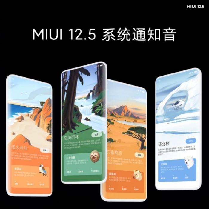 Анонсировали MIUI 12.5. Что нового? – фото 3