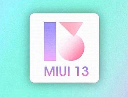 MIUI 13 предложит виртуальное расширение RAM. Но есть нюанс – фото 1
