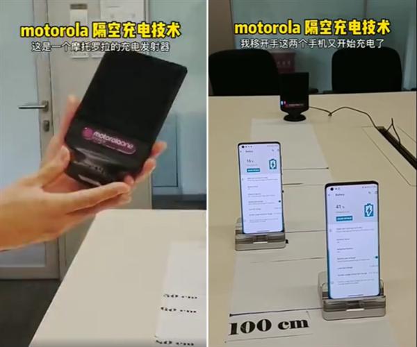 Motorola тоже продемонстрировала зарядку по воздуху. Кто дальше? – фото 1