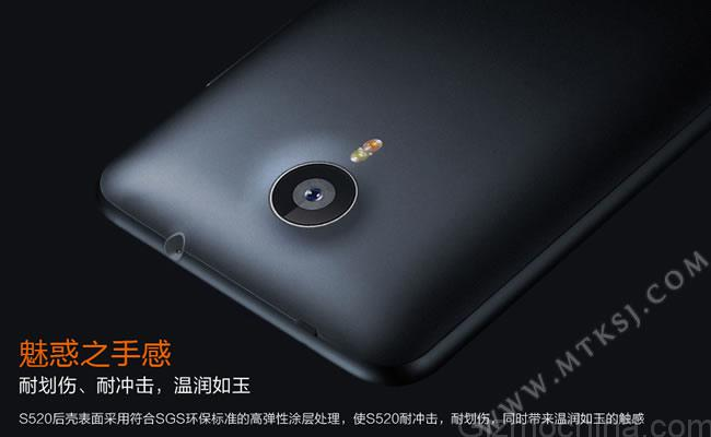 Malata_S520-andro-news
