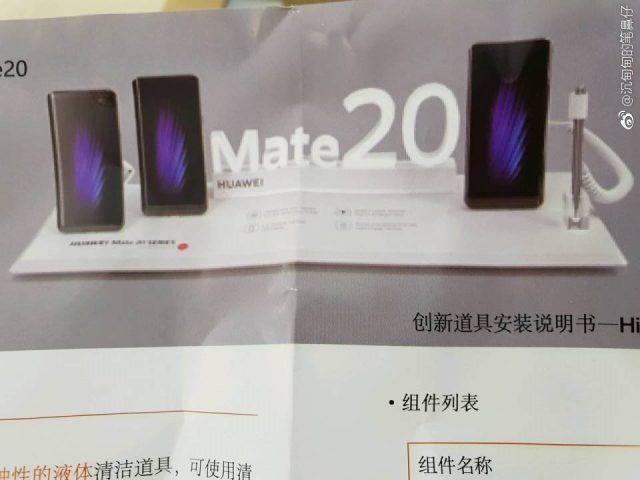 Семейству Huawei Mate 20 дали поддержку стилуса? – фото 1