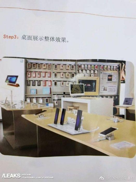 Семейству Huawei Mate 20 дали поддержку стилуса? – фото 2
