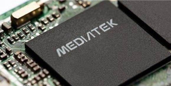 Поставки чипов MediaTek могут упасть на 40% в 2017 году – фото 1