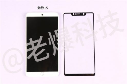 Xiaomi Mi7: сравнение фронтальной панели флагмана с iPhone X, Huawei P20 Pro и Meizu 15 – фото 3