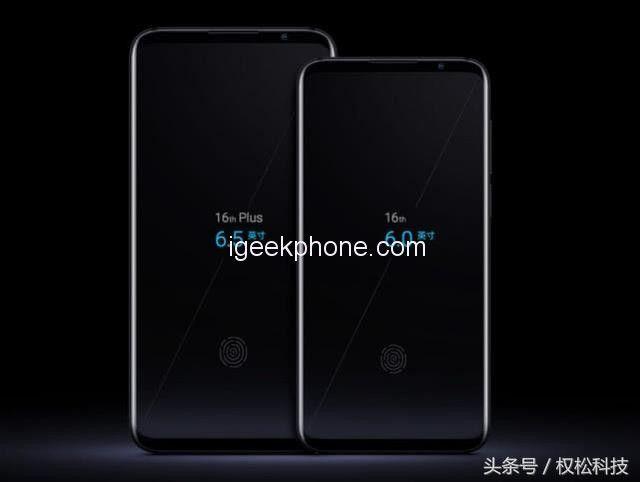 Глава компании рассказал о будущем флагмане Meizu 16S – фото 3