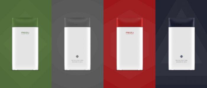 Meizu представила портативный аккумулятор M20 Power Bank с двухсторонней быстрой зарядкой – фото 1