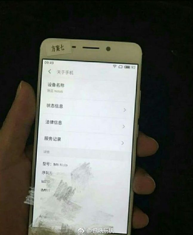 Blue Charm Note 6 (Meizu M6 Note) показали на «живых» снимках. Еще и платформу от Qualcomm пообещали – фото 2