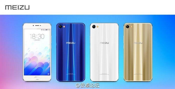 Meizu Meilan X с чипом Helio P20, 12 Мп камерой Sony IMX386 и Flyme 6 официально дебютировал – фото 2