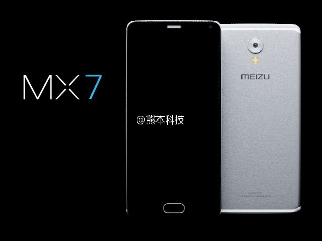 Meizu MX7 засветился на рендерах – фото 1
