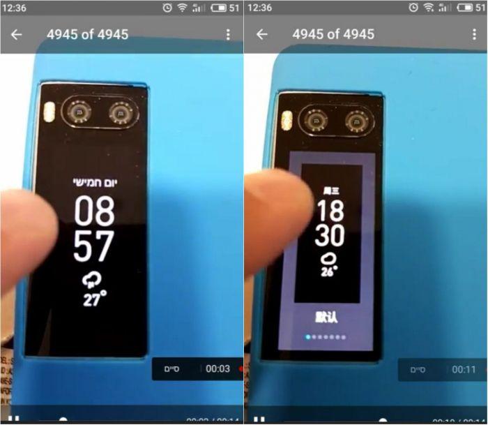 На видео показали работу второго дисплея Meizu Pro 7 – фото 2