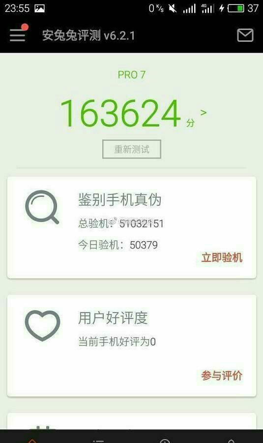 Meizu Pro 7 набрал свыше 163 тысячи баллов в AnTuTu – фото 1