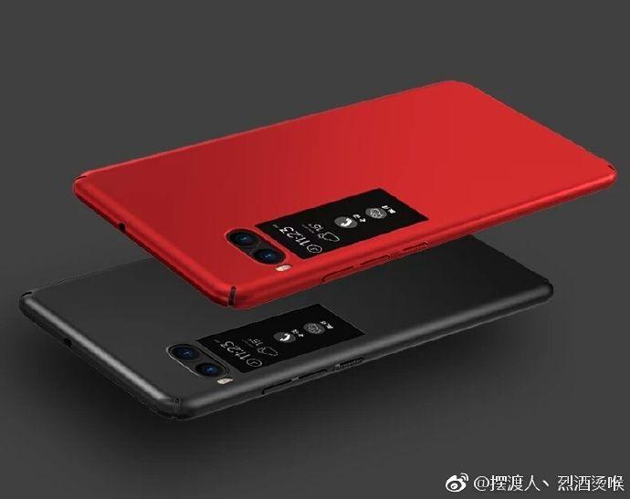 Красный и черный Meizu Pro 7 на рендерах – фото 5