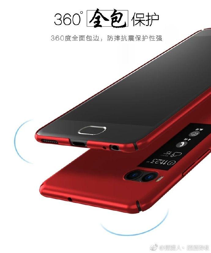 Красный и черный Meizu Pro 7 на рендерах – фото 2