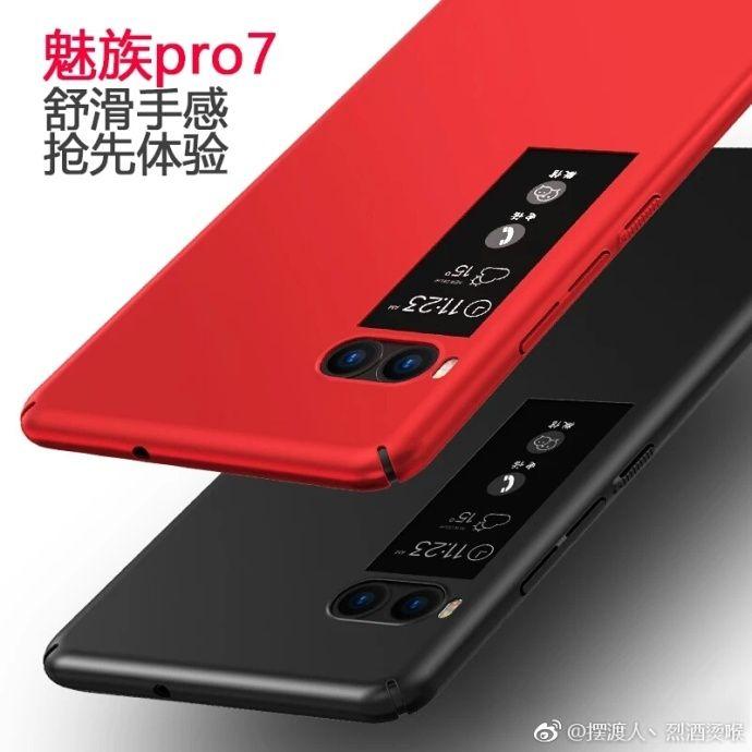 Красный и черный Meizu Pro 7 на рендерах – фото 3