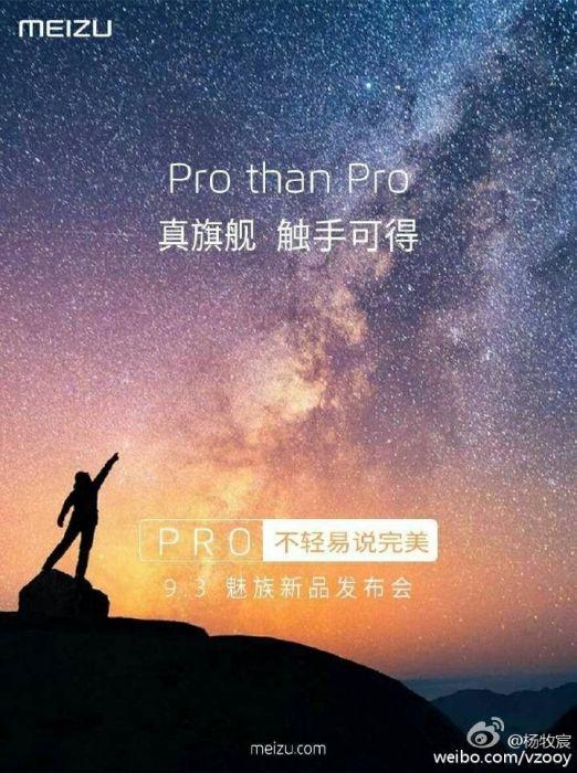 Meizu созывает на презентацию нового смартфона 3 сентября – фото 1