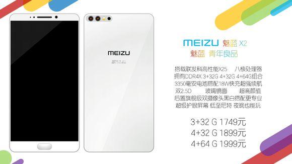 Meizu X2 из металла и стекла на базе Helio X25 и ценником от $254 – фото 1