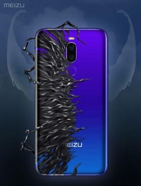 Meizu X8 получит градиентную версию – фото 3