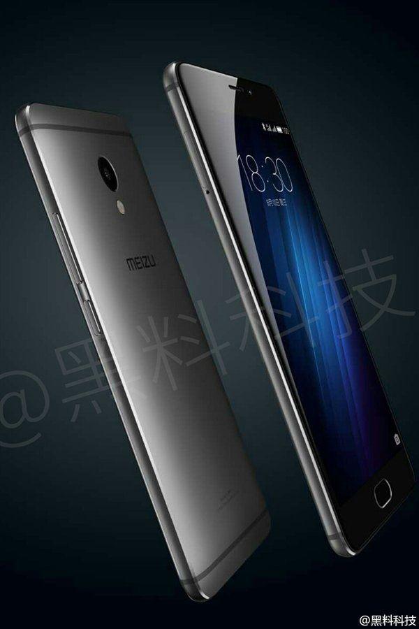 Meizu M1E будет поддерживать технологию быстрого заряда mCharge – фото 1