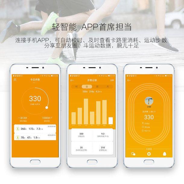Meizu представила смарт-часы Light SmartWatch без цифрового дисплея – фото 4