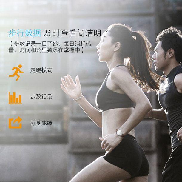 Meizu представила смарт-часы Light SmartWatch без цифрового дисплея – фото 3