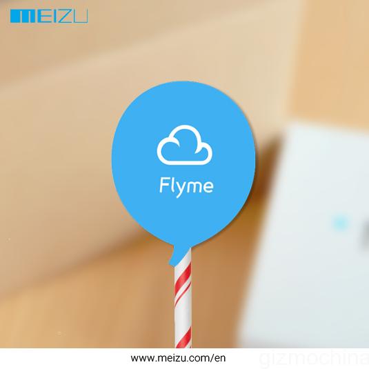 Meizu Pro 7 будет показан 13 сентября одновременно с Flyme 6 – фото 1