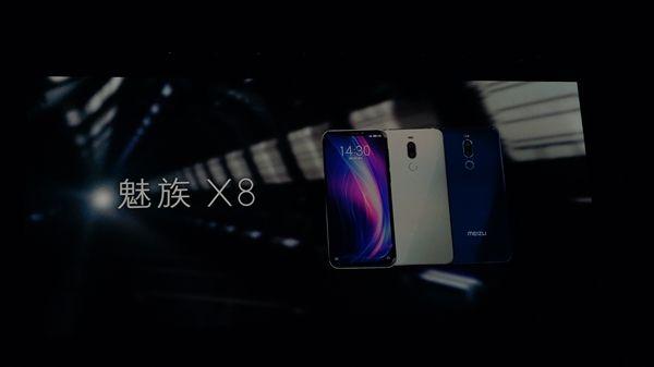 Анонс Meizu X8: первый с «монобровью» от Meizu на базе Snapdragon 710 – фото 4