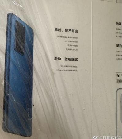 Живые фотографии коробки Meizu 18 Pro. Известен дизайн задней панели смартфона – фото 2