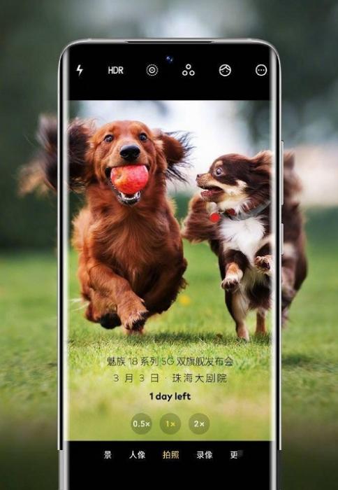 Meizu рассказала, чем смогут похвастаться камеры в Meizu 18 и Meizu 18 Pro – фото 1