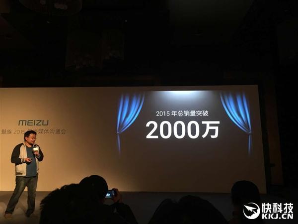 Meizu похвастался 20 миллионами проданных смартфонов в этом году – фото 2